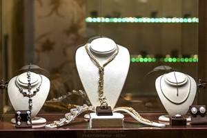 Premium Gold Jewelry